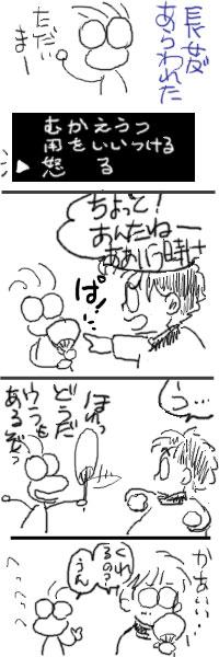 ばか親子^^;