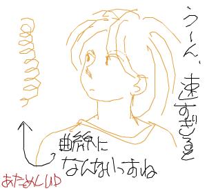 Cocolog_oekaki_2008_09_03_10_03