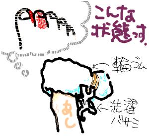 Cocolog_oekaki_2008_09_20_20_36