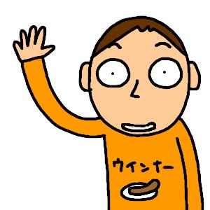Neta_006_cocolog_oekaki_2009_06_23_