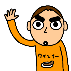 Neta_006_cocolog_oekaki_2009_06_2_2