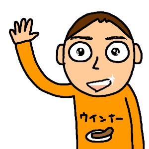 Neta_006_cocolog_oekaki_2009_06_2_3