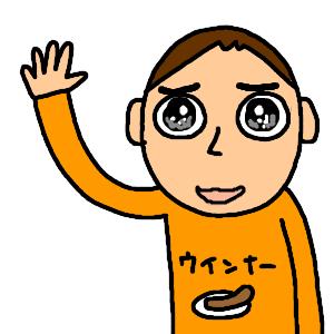 Neta_006_cocolog_oekaki_2009_06_2_4