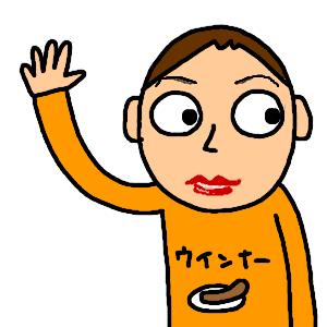 Neta_006_cocolog_oekaki_2009_06_2_5
