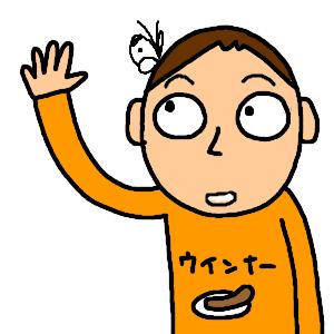Neta_006_cocolog_oekaki_2009_06_2_6
