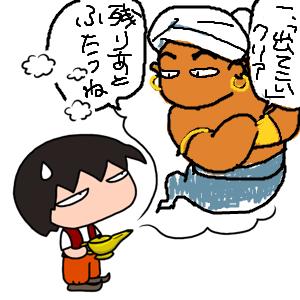 Neta_012_cocolog_oekaki_2009_08_11_