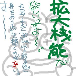 Cocolog_oekaki_2009_10_24_11_13