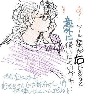 Cocolog_oekaki_2010_02_11_10_19