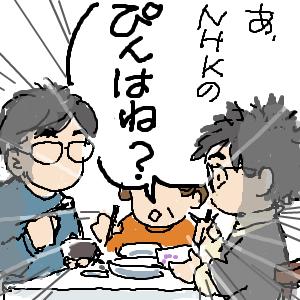 Cocolog_oekaki_2010_02_21_17_24
