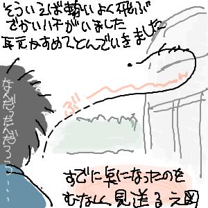 Cocolog_oekaki_2010_04_28_09_57