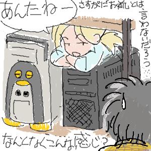 Cocolog_oekaki_2010_12_03_16_00_2