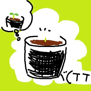 Cocolog_oekaki_2011_03_05_13_25