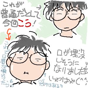 Cocolog_oekaki_2011_06_29_23_31